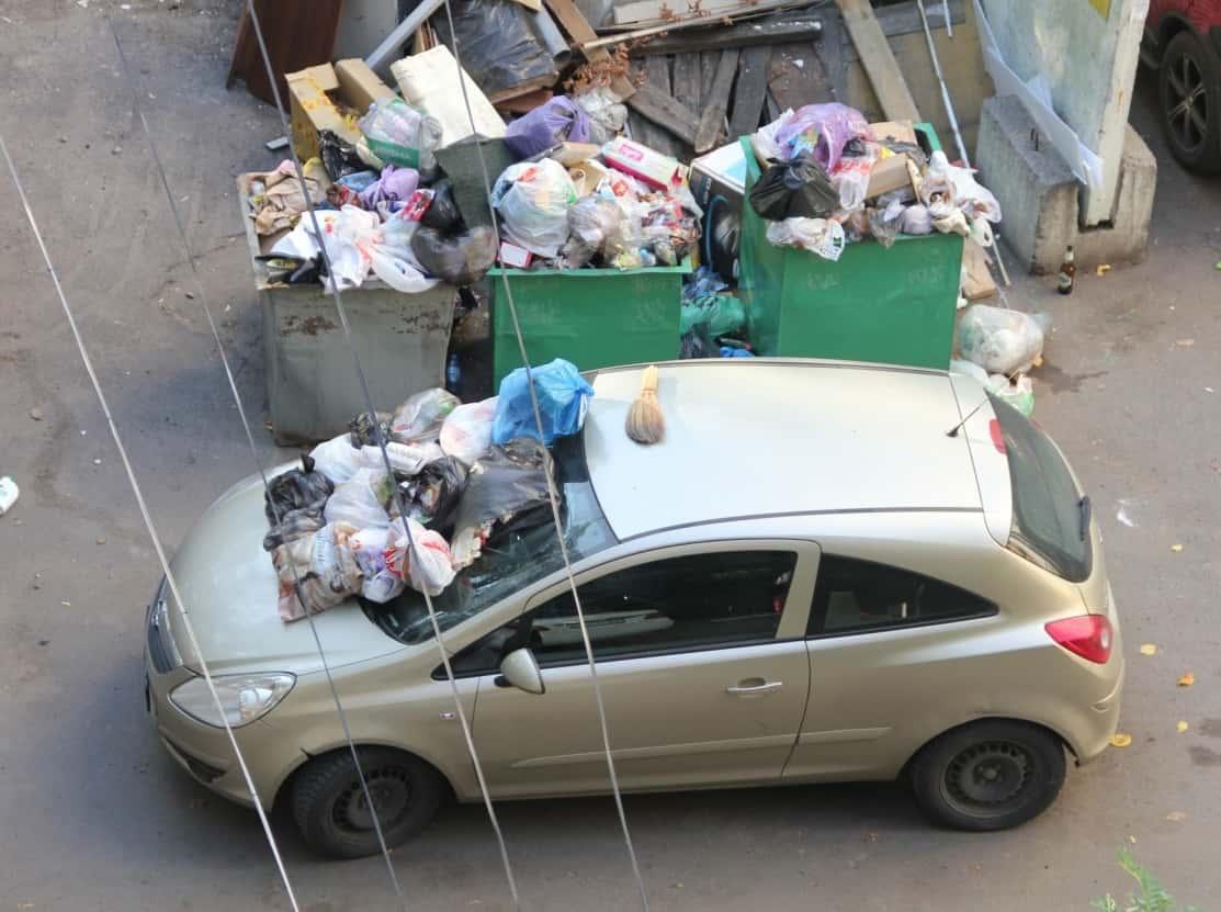 Trashing The Car