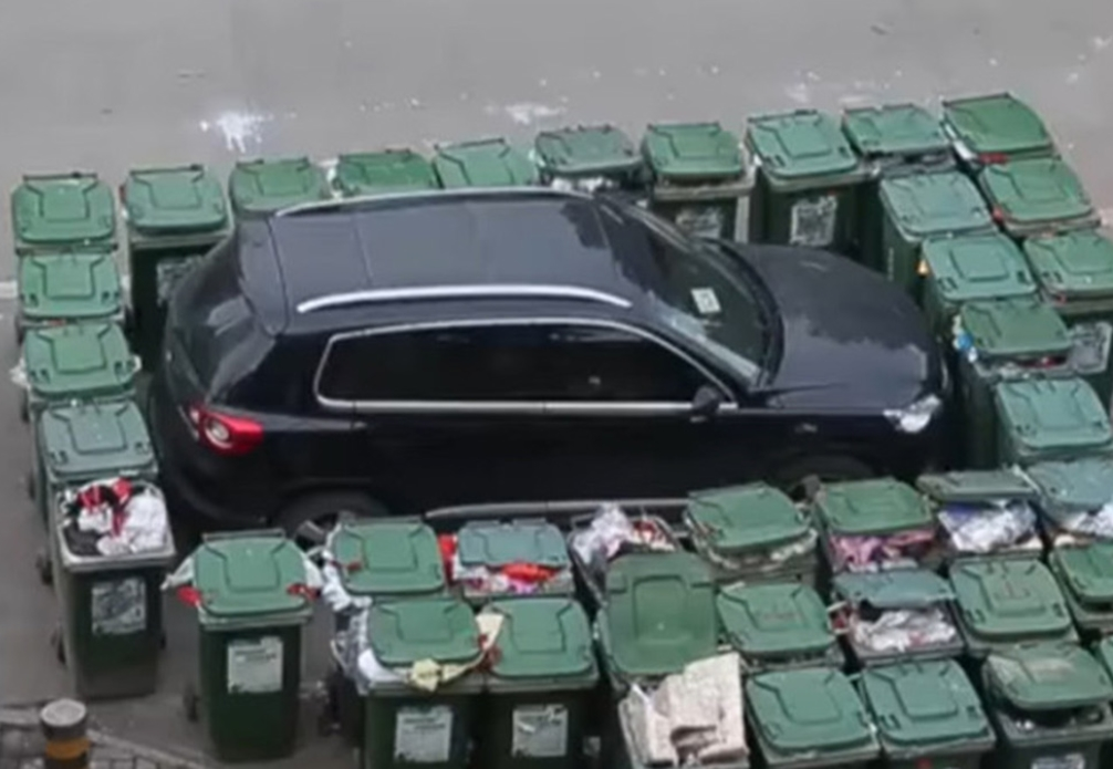 Garbage Parking
