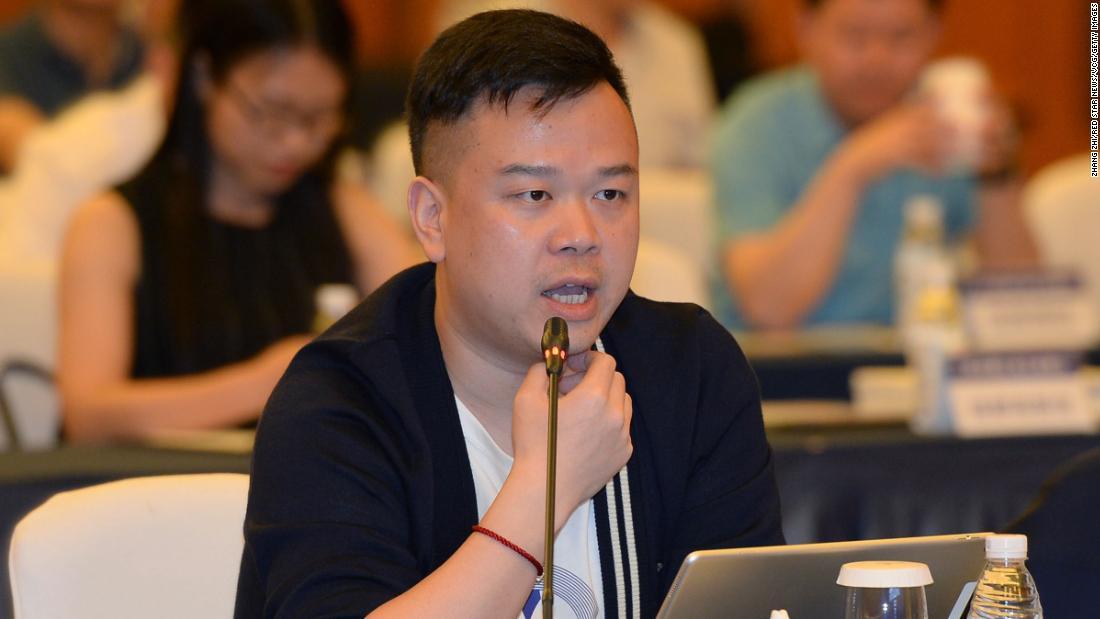 Lin Qi